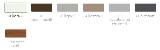 цвета профилей 555